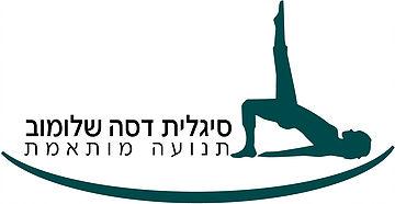 ספורט טיפולי – תנועה מותאמת – קרית אונו