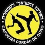 קפוארה – המרכז הישראלי לקפוארה – רעננה