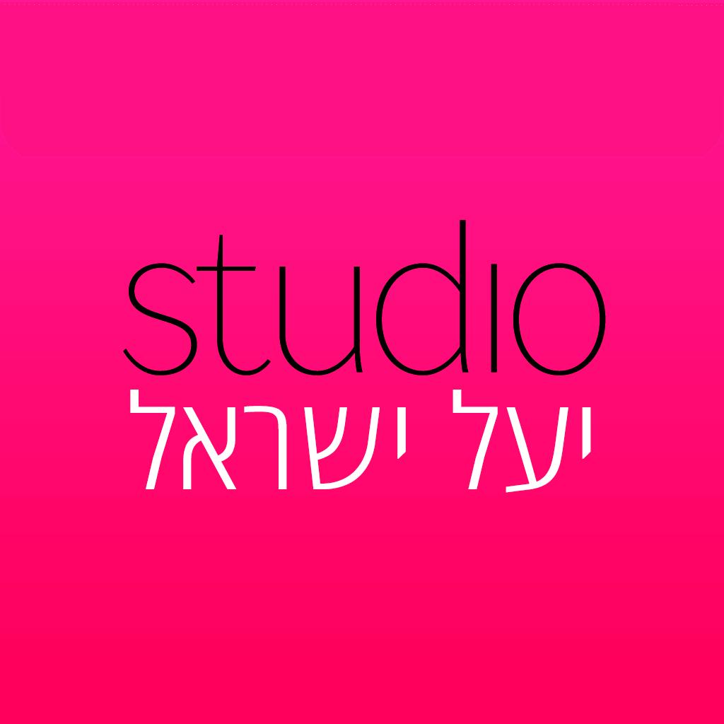 פילאטיס – יעל ישראל – ראשון לציון