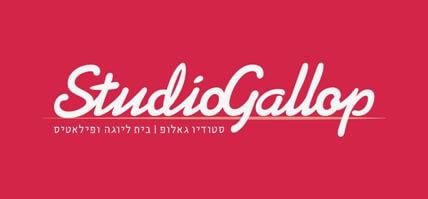 פילאטיס – סטודיו גאלופ – רמת גן