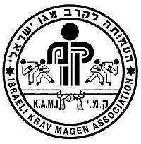 קרב מגע – קרב מגן ישראלי – נתניה