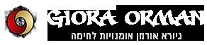 קרב מגע בחיפה – התנועה הספונטנית